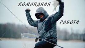 """ЛОВЛЯ ЛЕЩЕЙ: ПАТЕРНОСТЕР. СЕРИЯ 2. """"КОМАНДНАЯ РАБОТА"""". ЛОВЛЯ ЛЕЩА РАННЕЙ ВЕСНОЙ."""