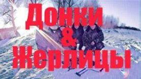 Рыбалка на Ниверге в Рязанская области
