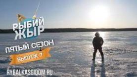 "Рыбалка в Карелии 2018. Ловля налима на ""стук"