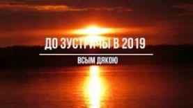 ПОДВОДНАЯ ОХОТА В УКРАЇНІ 2018 ЛУЧШИЕ МОМЕНТЫ