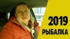 РЫБАЛКА 2019 РЫБАЛКА НА ФИДЕР ФИДЕРНАЯ ЛОВЛЯ ТРЕЙЛЕР КАНАЛА #OMSKFISH