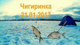 Чигиринское водохранилище РЫБАЛКА В МОГИЛЁВСКОЙ ОБЛАСТИ Чигиринка ЧИЧЕВИЧИ