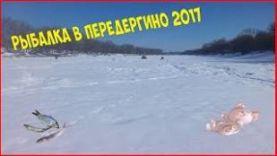 Рыбалка в Передергино Курганской области весной с