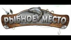ЛОВЛЯ КРУПНОГО ЛЕЩА. Лучшая моя фидерная рыбалка!!! Калининградский морской канал.