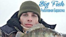 Рыбалка на жерлицы в Орловской области