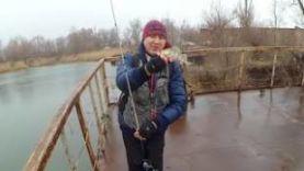 Рыбалка в Ростовской области на Ерике Лагутник.